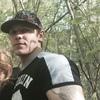 Dmitriy Kashirin, 27, Alushta