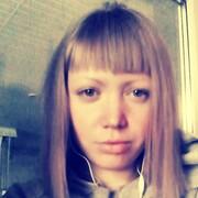 Елизаветка))), 29 лет, Водолей