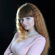 анна, 24, г.Каменск-Шахтинский