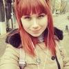 Наталья, 23, г.Волгоград