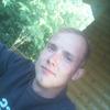 Денис, 23, Нікополь