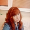 Светлана, 49, г.Раменское