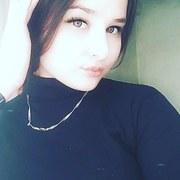 Алена 19 Улан-Удэ