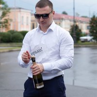 Руслан, 30 лет, Овен, Томск