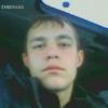 Евгений, 25, г.Болотное
