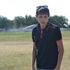Сергей, 22, г.Светлый Яр