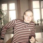 Игорь, 25, г.Заволжье