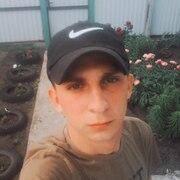Александр, 30, г.Балашов