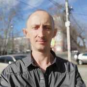 Сергей, 40, г.Белогорск