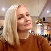 Elena, 42 года, Телец, Екатеринбург