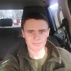 Василь, 22, г.Черновцы