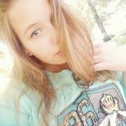 Ekaterina, 18, г.Дубна