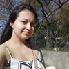 Дарина, 22, г.Одесса