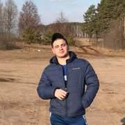 Даниил, 19, г.Джубга