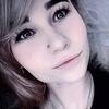 Эмилия, 19, г.Арсеньев
