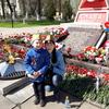 наталья, 36, г.Волхов