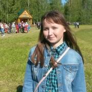 алиса, 18, г.Казань