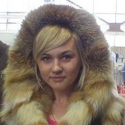 Julia, 30, г.Туймазы