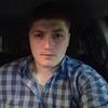 Батик, 26, г.Владикавказ