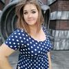 Darya, 25, Zhmerinka