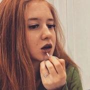 Мария, 19, г.Братск