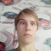 Софа, 16, г.Владивосток
