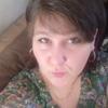 Олеся, 35, г.Самара