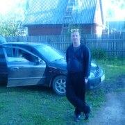 Димитрий, 34, г.Сосногорск