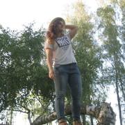 Карина, 24, г.Таруса