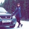 Дарья, 23, г.Лысьва