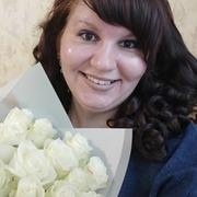 Александра 30 лет (Дева) Санкт-Петербург