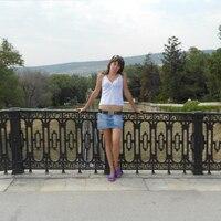 Маша, 28 лет, Дева, Кропивницкий
