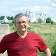 Владимир 70 Щелково