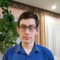 Никита, 19 лет, Близнецы, Нефтекамск
