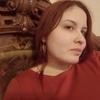 Екатерина, 29, г.Томск