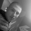 Andrey, 18, г.Днепр