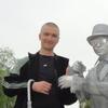 Виталий, 38, г.Донецк