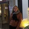 Елена, 40, г.Донецк