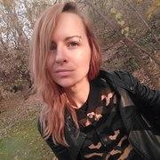 Анна, 28, г.Белгород