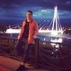 Andrey, 20, Uray