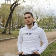 Alex 27 Иркутск
