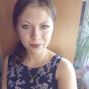Кристина, 21, г.Симферополь