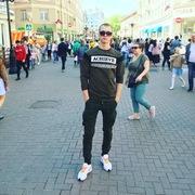 Саня, 25, г.Гуково