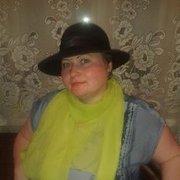 Елена, 46, г.Гурьевск