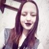 Маргарита Малая, 20, г.Бодайбо