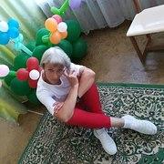 Дана 58 Новогрудок