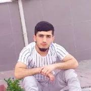 Доган 27 Душанбе