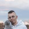 Александр, 20, г.Екатеринбург