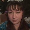 ирина, 36, г.Улан-Удэ