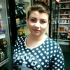 Karina, 22, г.Решетиловка
